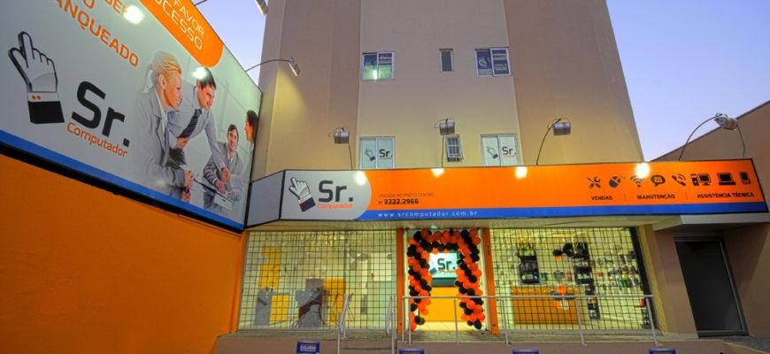loja de informatica