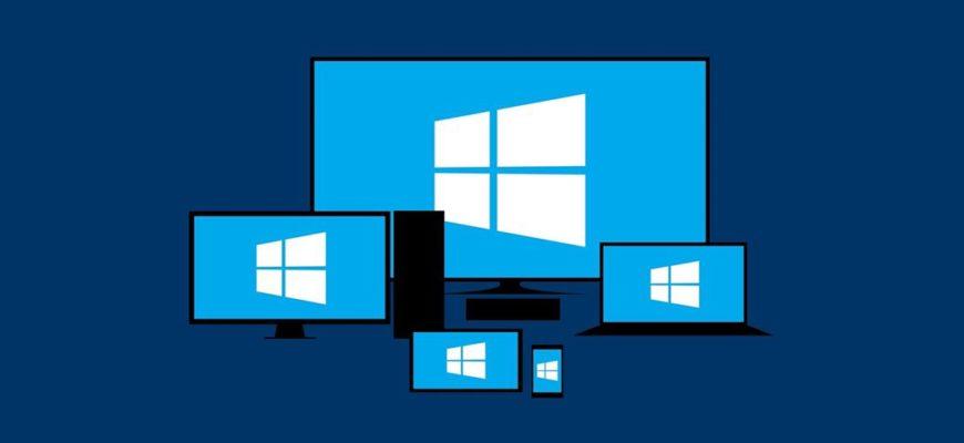 Como recuperar a senha de e-mail do Windows